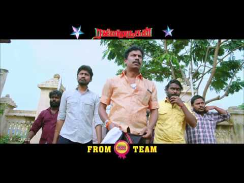 Rajinimurugan - 20 Sec TV Spot 6   Sivakarthikeyan   D Imman   Ponram