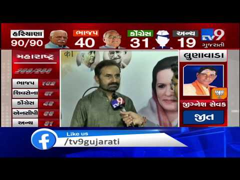 Gujarat Assembly Polls:Credits of our victory go to voters, party workers:Congress' Shaktisinh Gohil