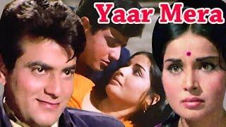 Yaar Mera | Full Movie | Jeetendra | Rakhee Gulzar | Superhit Hindi Movie