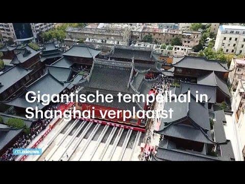 Gigantische tempelhal in Shanghai 30 meter verplaatst - RTL NIEUWS