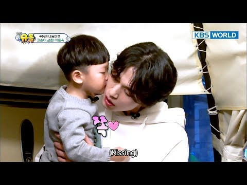 "[1Click Scene] Daebak to LeeDongwook ""Hug me! I got really heavy!"" (TROS Ep.205) Mp3"