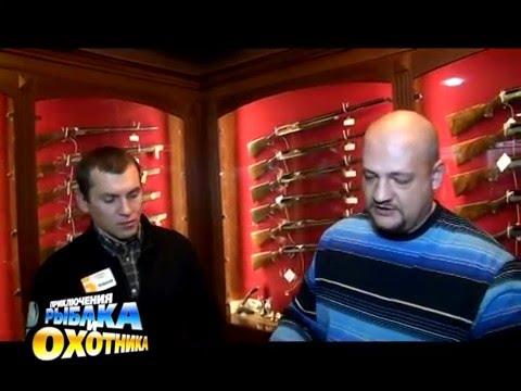 Бюджетная серия ружей - Бенелли м2
