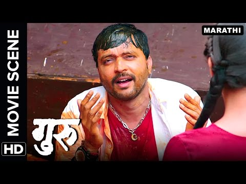 Full Movie Download Guru Marathi