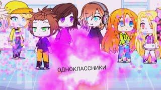 """1 серия 1 сезон сериала """"Одноклассники""""✌⭐"""