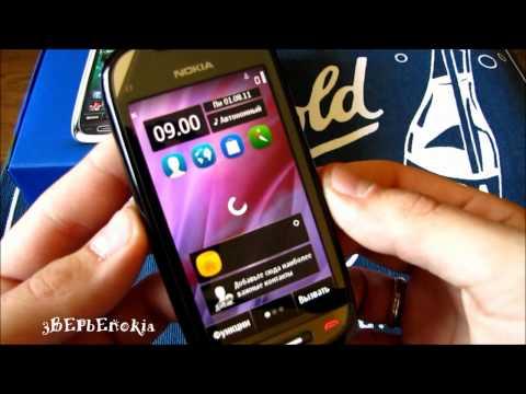 Nokia C7 Symbian Anna