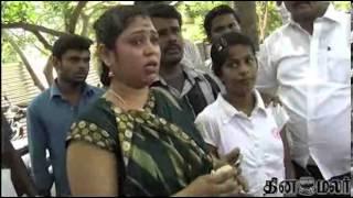 Actress VijayaLakshmi complaints to Chennai Police Commissioner - dinamalar