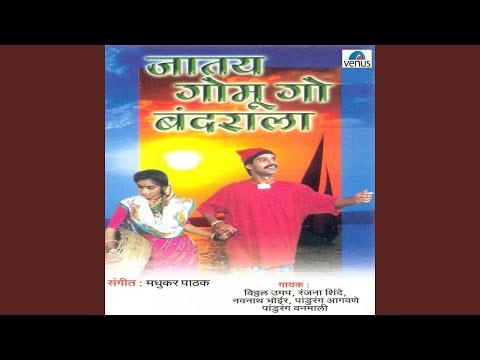 Top Tracks - Ranajana Shinde