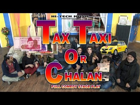 Tax Taxi Aur Chalan Naseem Vicky & Many More