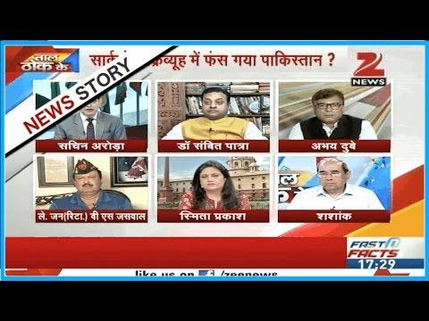 Can India's SAARC summit boycott change Pakistan's disconcerted behaviour on terrorism?