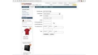 Как заполнить адрес доставки на Алиэкспресс (Aliexpress)(Удачных покупок. посмотрите это видео: https://www.youtube.com/watch?v=1xvDQv8X54Q о том как получить скидку от 7 до 15% с каждой..., 2014-06-07T10:03:09.000Z)
