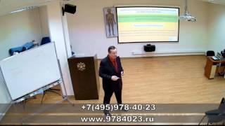 """Семинар """"Охрана труда для руководителей и специалистов"""""""