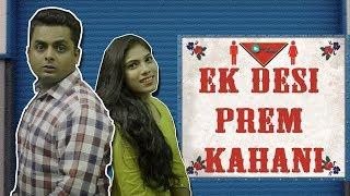 Ek Desi Prem Kahani    Don't judge a book by its cover    Digital Kalakaar