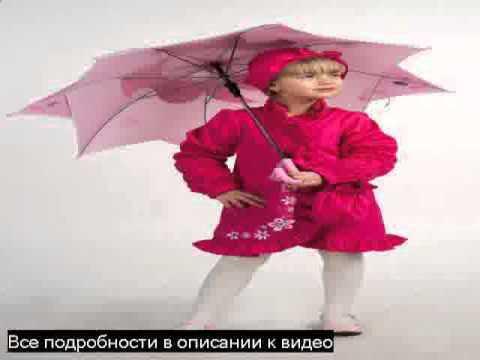 Магазин для беременных и новорожденных в Киеве KIOSK для МАМ - YouTube