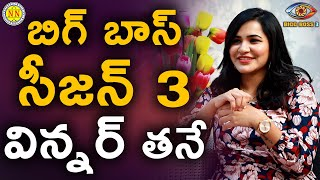 Coffee With Common Man # 3 | Bigg Boss Contestant Ashu Reddy Exclusive Interview | NN TV