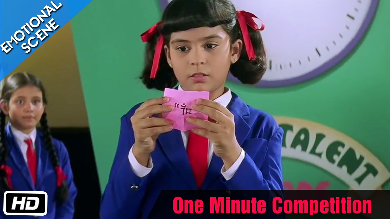 One Minute Competition Emotional Scene Kuch Kuch Hota Hai