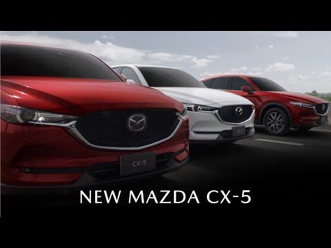 New Mazda CX-5 ครั้งแรกในเอสยูวี