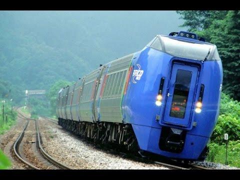 Как называется передняя часть поезда