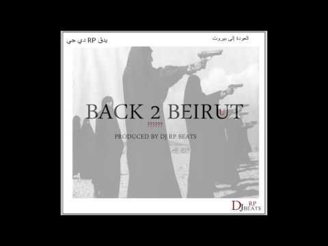 DJ RP BEATS - BACK 2 BEIRUT (HD)