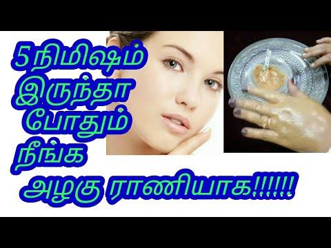 5நிமிஷம் இருந்தா போதும் நீங்க அழகு ராணியாக!!!!!!beauty tips in tamil,tamil beauty tips,tamil beauty,