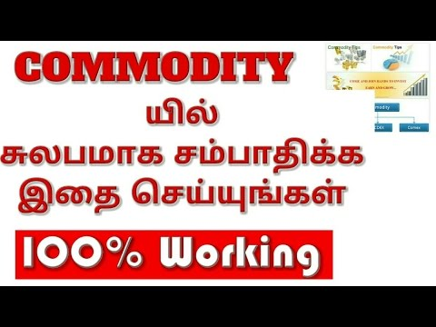 Live Trade Commodity ( Video 6 )