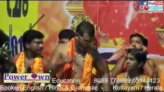 prasanth varma bhajans. Elamkavu Temple Ithithanam. 4.  Chingavanam. Kottayam Utsavam