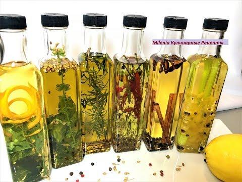 Как сделать оливковое масло с базиликом в домашних условиях