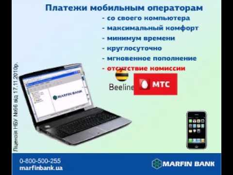 МТС Деньги - личный кабинет и интернет банкинг. Как