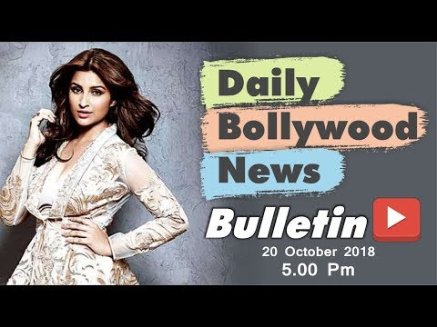 Latest Hindi Entertainment News From Bollywood | Parineeti Chopra | 20 October 2018 | 5:00 PM