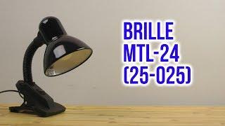 Розпакування Brille MTL-24 (25-025)
