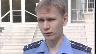 Прокопчук признал вину, но прокуратура не верит в раскаяние