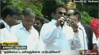 DMDK leader Vijayakanth addressing the gathering after offering tributes at Ambedkar's statue