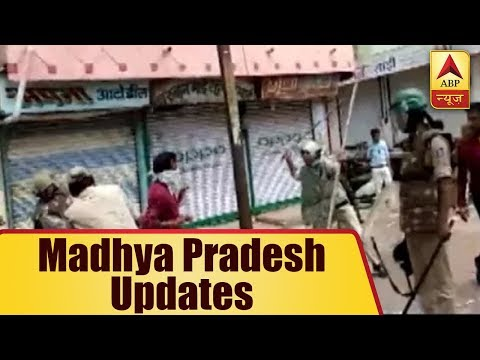 MP: Communal Tension In Rajgarh; Violence Erupts In Damoh After Eve-Teasing Incident | ABP News