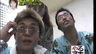 MEGUMI やるぬき 大城美和 動画 30
