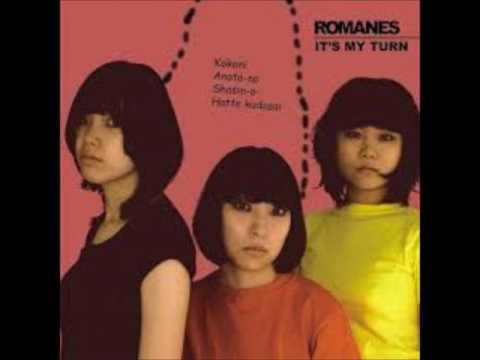 Romanes (ロマーンズ) - It's my Turn (イッツ・マイ・ターン) [Full Album]