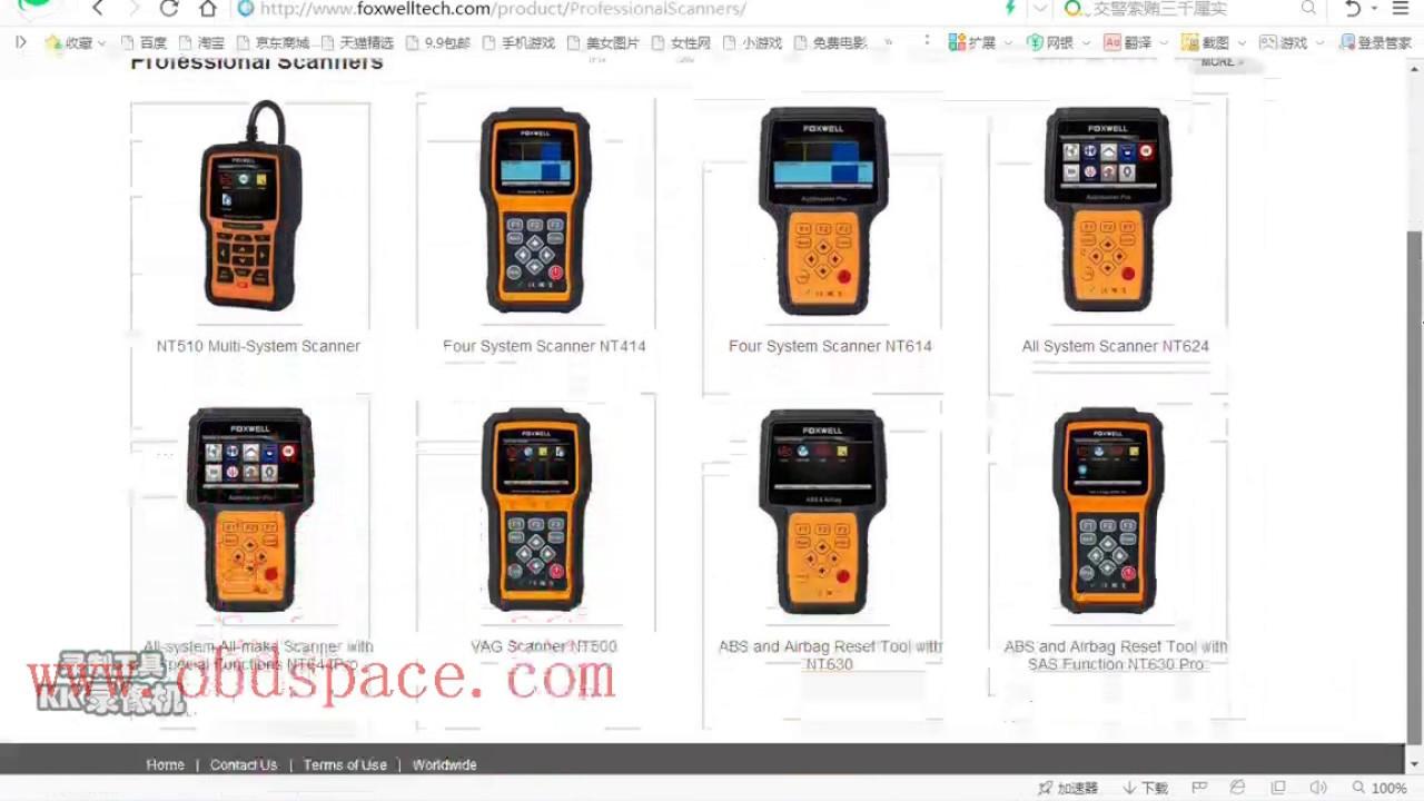Foxwell NT630 NT510 NT414 NT614 NT624 NT644 Software language update