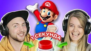 УГАДАЙ ПЕСНЮ за 1 секунду // музыка из игр // Марио и другие