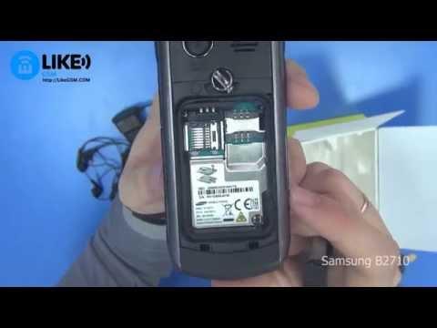 Распаковка Samsung B2710 Black (unboxing)