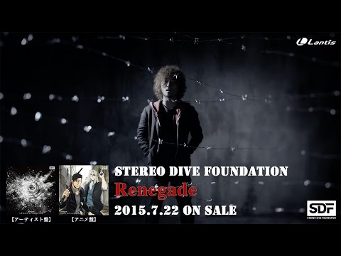 STEREO DIVE FOUNDATION