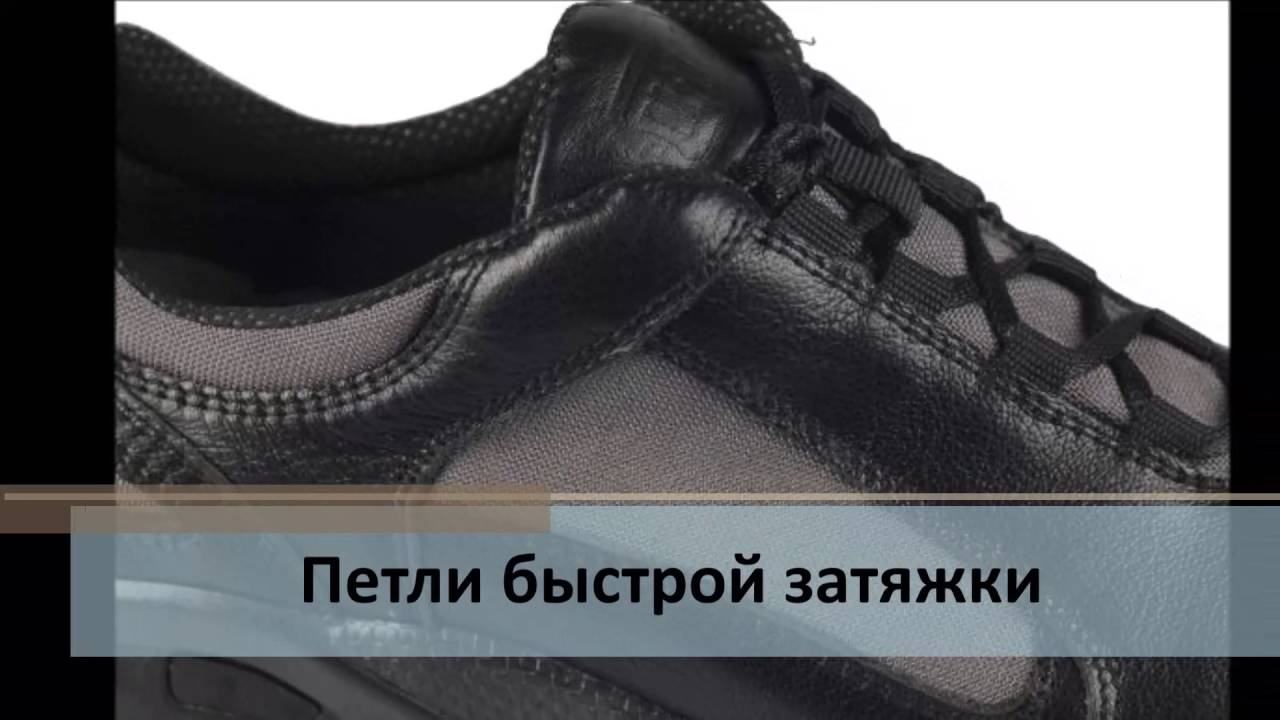 26 сен 2015. Продажи армейской обуви осуществляются круглосуточно онлайн, а также в четырех розничных магазинах сети милитарист. На страницах нашего магазина представлены на фото новые модели мужской обуви в стиле милитари. Купить армейскую обувь в украине по доступным ценам,