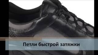 Обзор: кроссовки Panther от M-Tac   Wiking: в стиле милитари