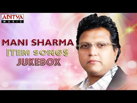 Mani Sharma Telugu Best Item Songs || Jukebox