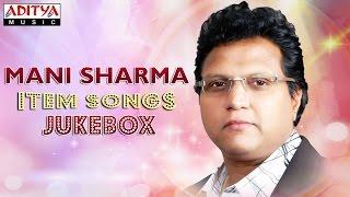 Mani Sharma Telugu Best Item Songs || Jukebox