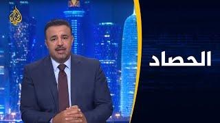 🇾🇪 الحصاد - انقلاب عدن.. حماة الشرعية في اليمن هدموها