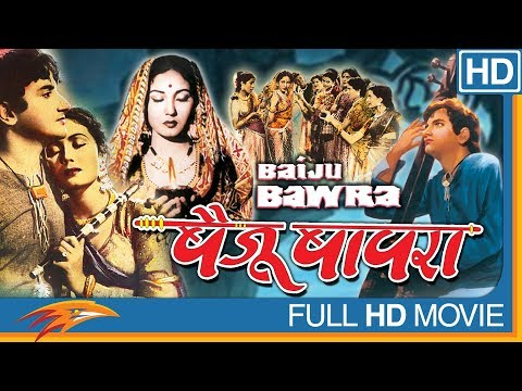 Baiju Bawra Hindi Full Movie HD || Meena...