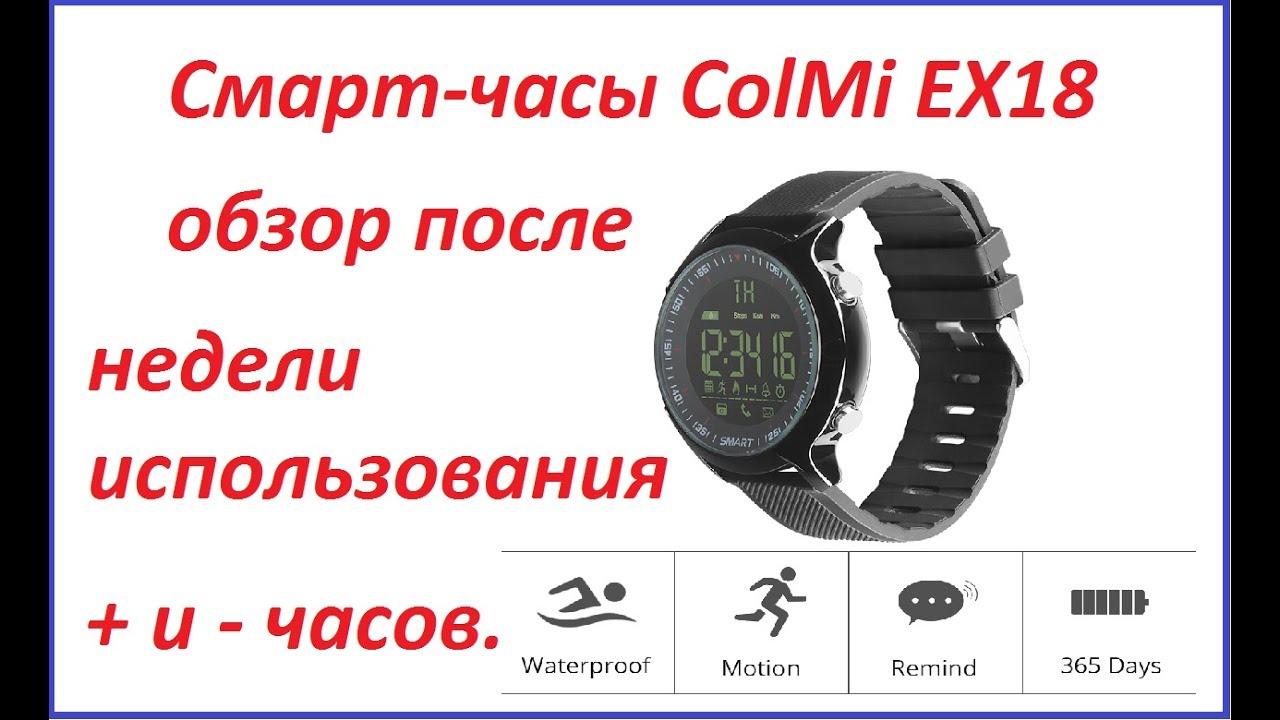 Можно ли вернуть часы после покупки