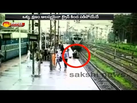 Muslim Women Narrow Escapes in Train Accident || Gujarat