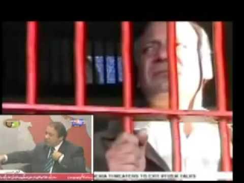 Nawaz Sharif Crying in Jail
