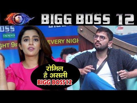 Neha Pendse चाहती है Romil को Bigg Boss 12 के फिनाले  में देखना thumbnail