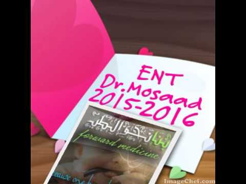 ENT  14 (From p 68 To P 70)