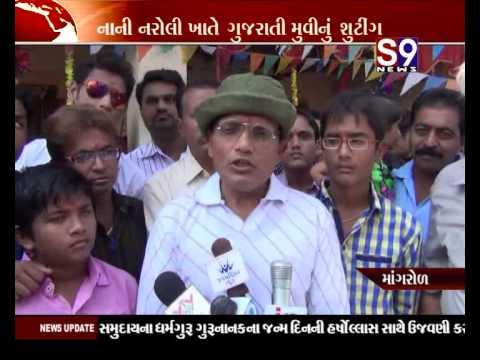 Mangrol-Gujarat Movie Shooting